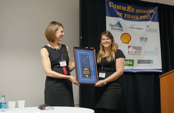 Call for Entries! 2016 Aurora Awards & Awards of Excellence